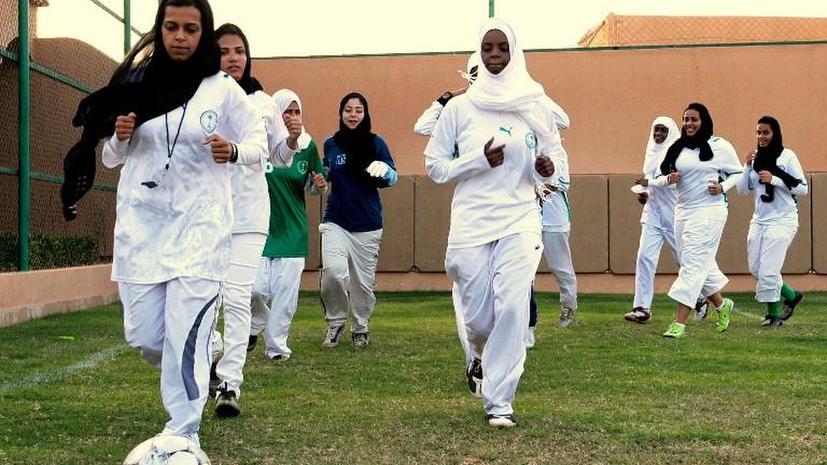 В Саудовской Аравии некоторым школьницам разрешили заниматься спортом