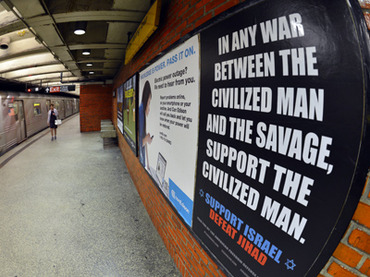 Суд Вашингтона решит судьбу антиисламской рекламы в метро