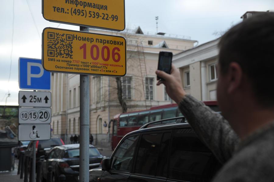 Между Садовым и Бульварным кольцами создадут 35 тыс. платных парковочных мест