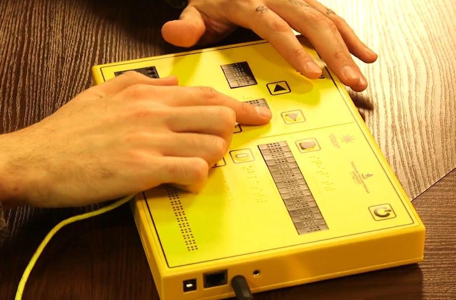 Российские учёные рассказали о первом в мире электронном учебнике для слепых