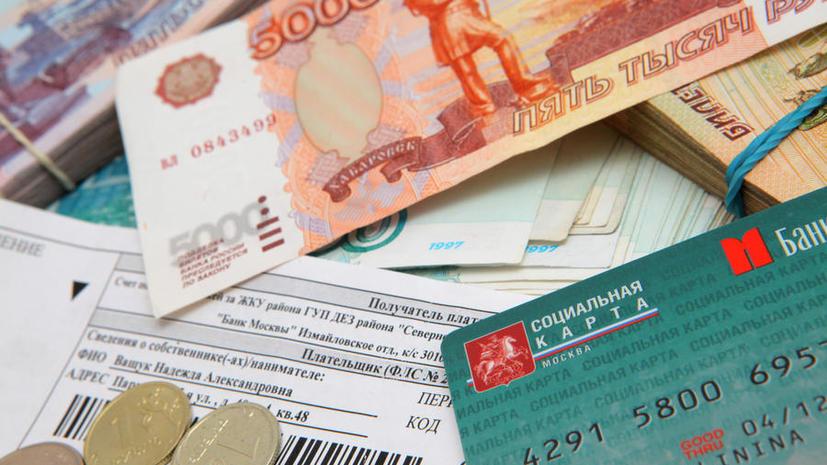 Бывших военных экономистов обвиняют в мошенничестве на 150 млн рублей