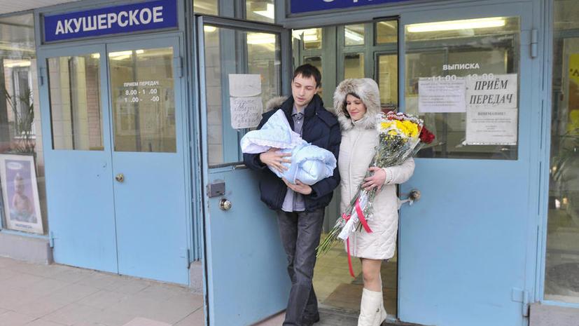 В Сочи установлен рекорд рождаемости в день открытия Олимпийских игр