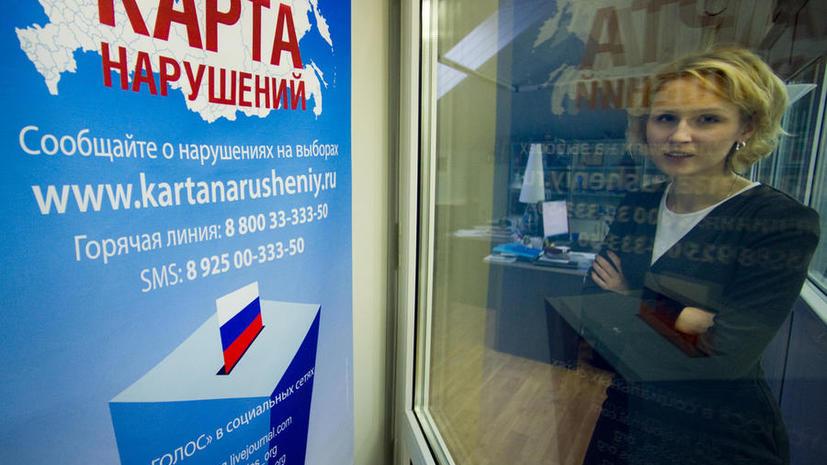 СМИ: НКО нашли лазейку в законе об «иностранных агентах»