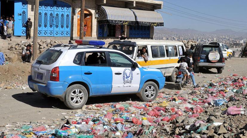 Британское, немецкое и французское посольства в Йемене закрываются после предупреждений США
