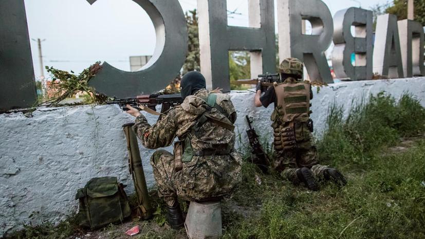 Нацгвардия Украины расстреляла военнослужащих, собиравшихся перейти на сторону ополченцев в Славянске