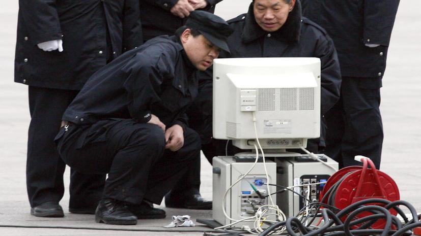 Кибервойска защитят Японию от сетевых угроз