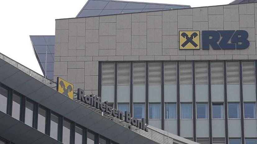 Иностранные банки смогут влиять на выборы в России