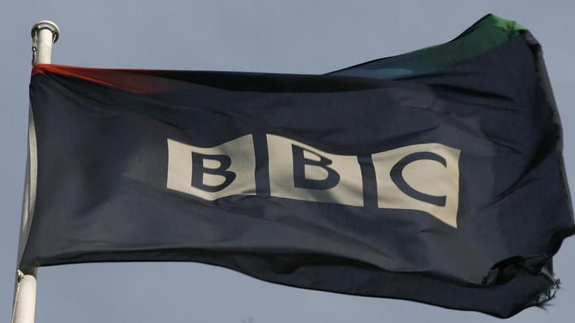 Компания BBC изображает бывших союзников насильниками
