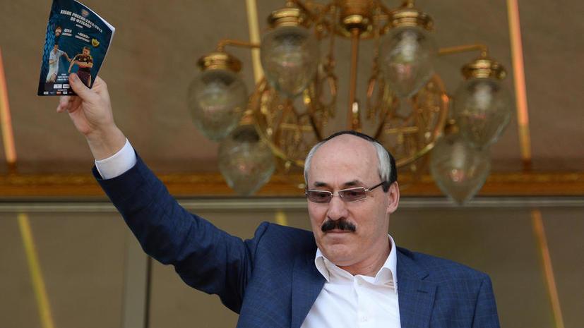 Рамазан Абдулатипов: Дагестан 20 лет кормили, но не развивали