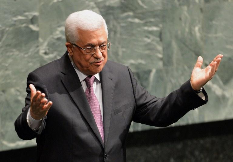 Палестинская автономия стала «Государством Палестина»