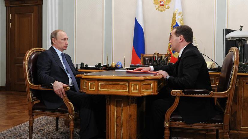 Россия продлила скидку на газ для Украины на II квартал 2015 года