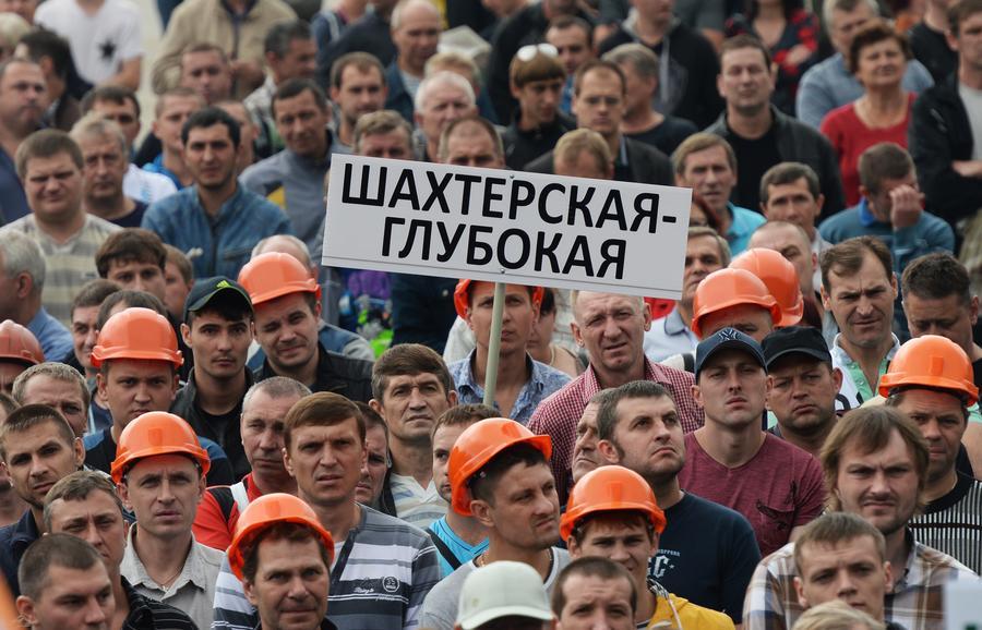 Эксперт: Решение Киева закупать уголь у ДНР и ЛНР – это начало признания необходимости переговоров