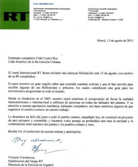 Кубинские СМИ рассказали о поздравительном письме телеканала RT Фиделю Кастро