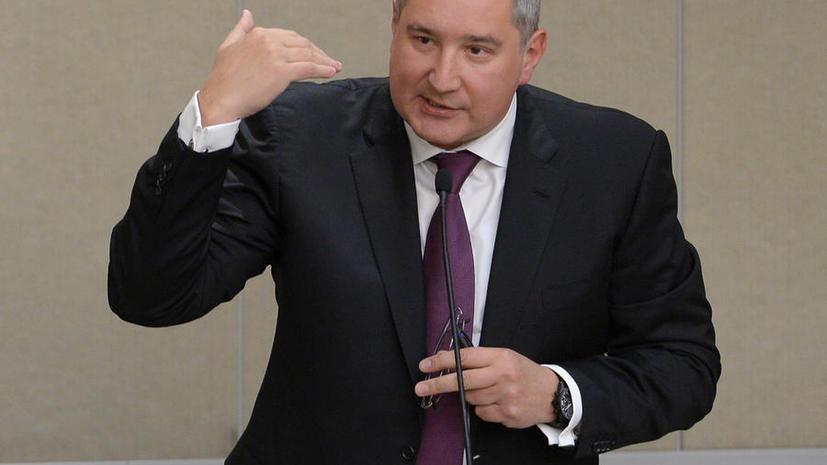 Дмитрий Рогозин предложил приравнять коррупцию при оборонном заказе к государственной измене