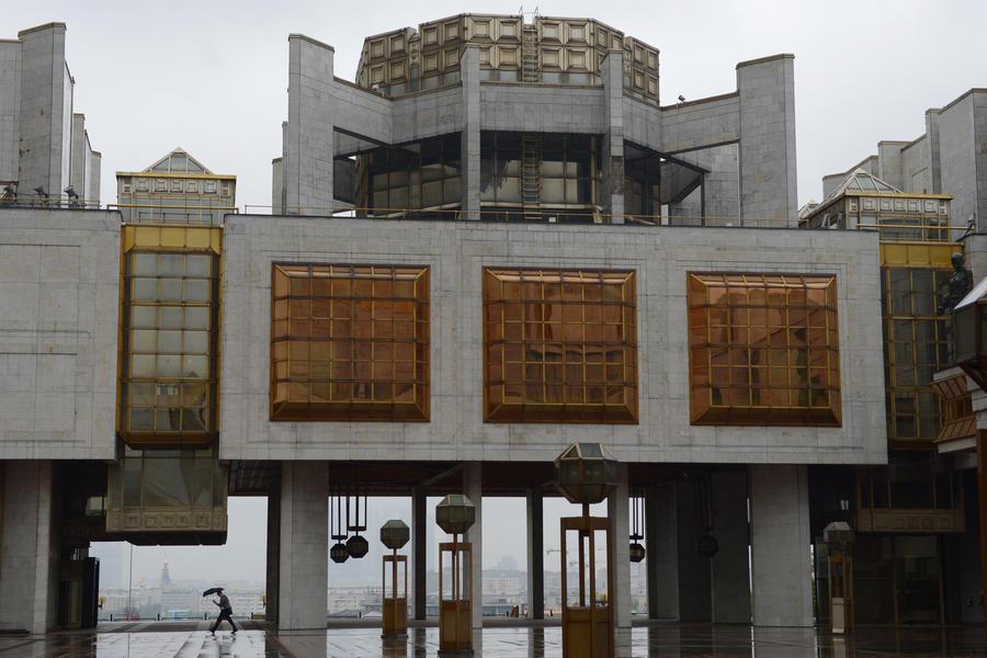Генпрокуратура выявила нарушения в хозяйственной деятельности РАН