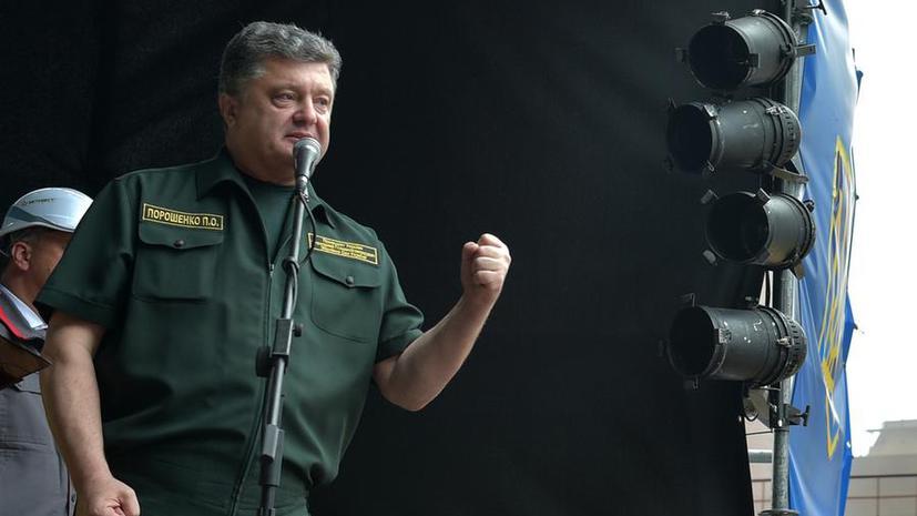 Несмотря на обещание вернуть Украине Крым, Порошенко продаёт там свой завод