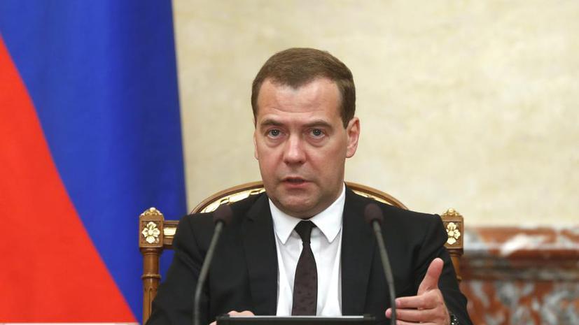 Дмитрий Медведев: У России в связи с санкциями есть два варианта развития экономики
