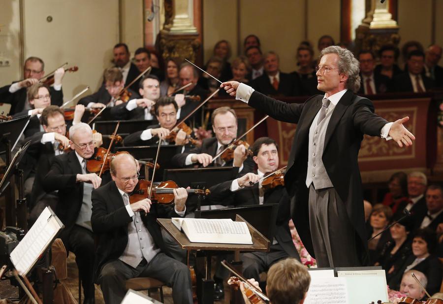 Венская филармония объяснится за подарок нацистскому преступнику