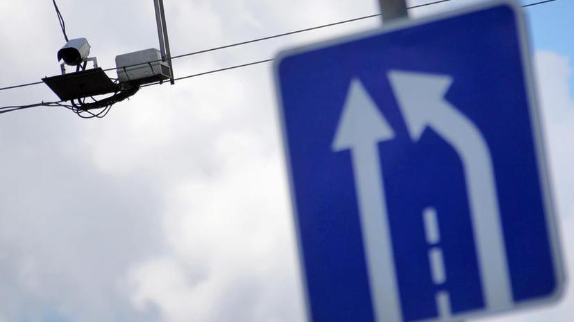 Сегодня на дорогах России впервые появится новый знак