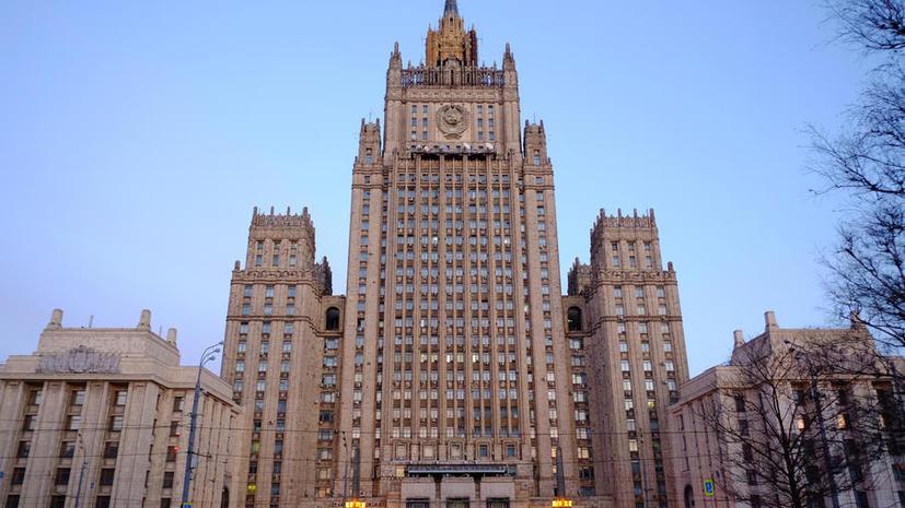 Россия ввела санкции против пяти граждан США в ответ на расширение «списка Магнитского»