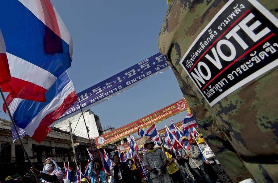 Оппозиция Таиланда намерена сорвать парламентские выборы