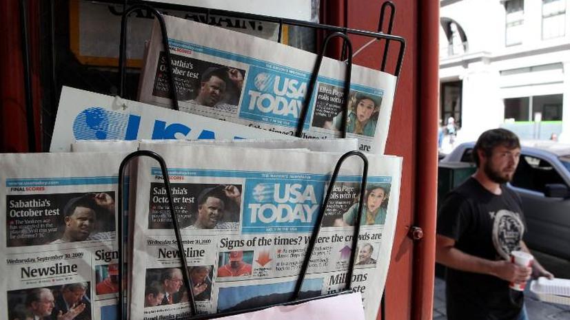 Минюст США  ужесточил правила ведения расследований в отношении журналистов