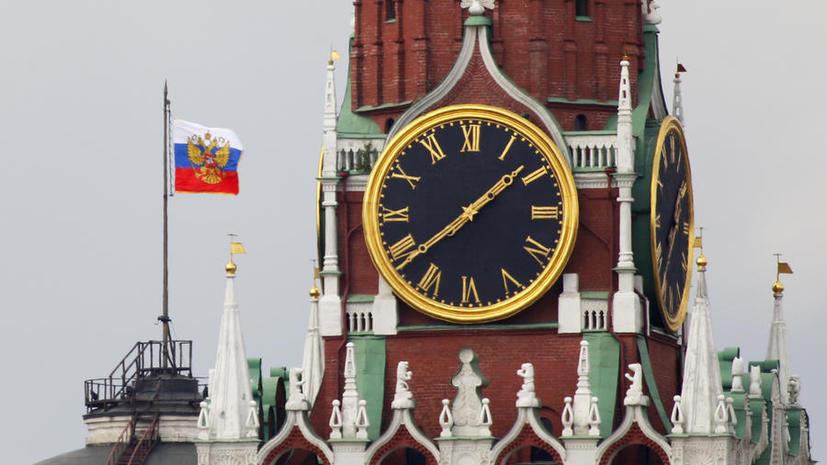 В Кремле прокомментировали предложенные Петром Порошенко поправки в Конституцию Украины