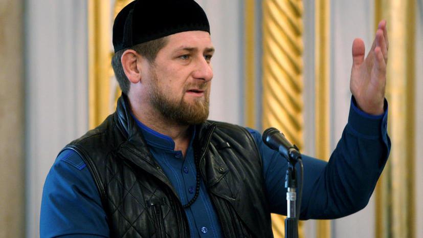 Рамзан Кадыров заявил о готовности взять на себя ответственность за воспитание чеченской молодёжи