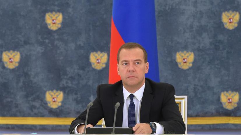 Дмитрий Медведев: Инфляция в России в ближайшие три года должна снизиться до уровня 4%