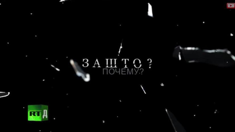 Фильм RT о войне НАТО в Югославии покажут на международном кинофестивале Golden Door Film Festival
