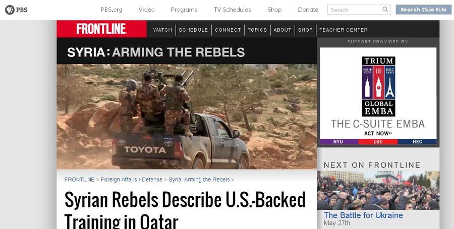 СМИ: В секретном лагере в Катаре американцы обучают сирийских боевиков устраивать засады и убивать раненых