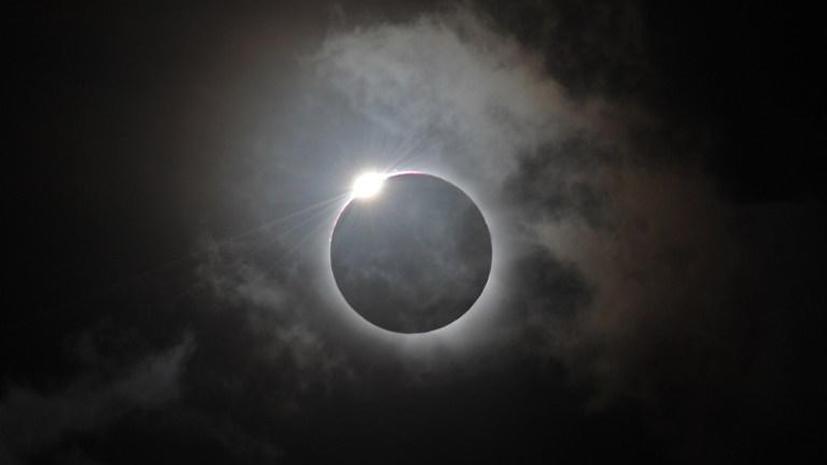 Гибридное солнечное затмение завершилось