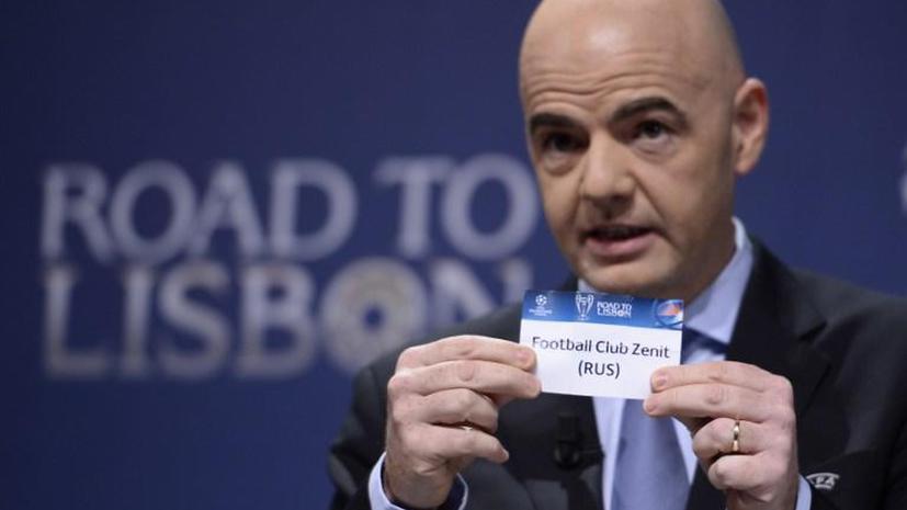 «Зенит» сыграет в Лиге чемпионов с «Боруссией»