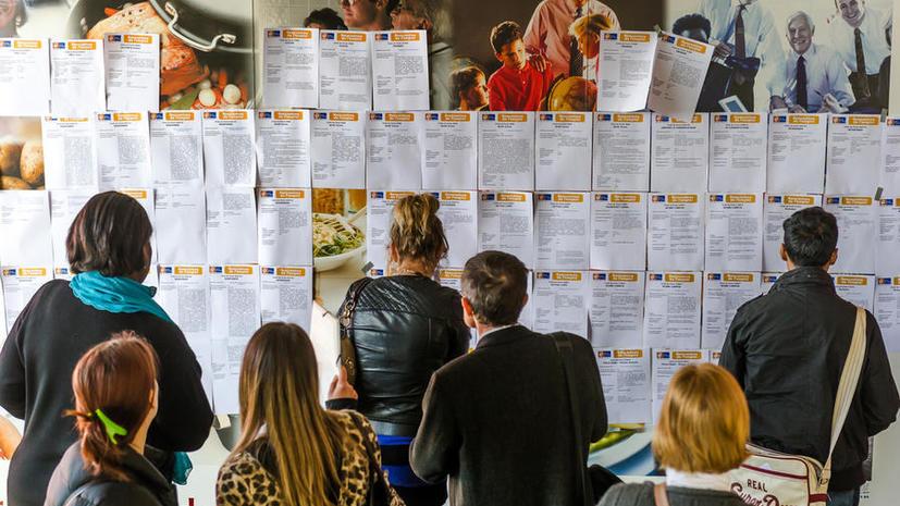 Безработица во Франции выросла до рекордного уровня