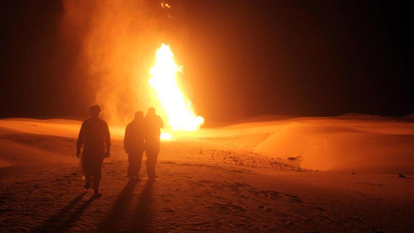 На северо-востоке Йемена подорван экспортный нефтепровод