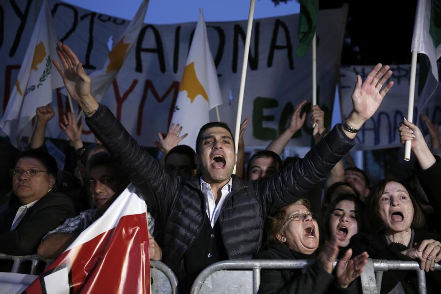 Парламент Кипра отклонил законопроект о единовременном налоге на депозиты