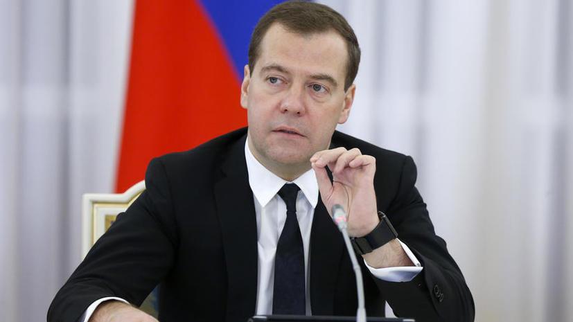 Дмитрий Медведев: В правительстве Геннадий Онищенко будет заниматься вопросами законодательства