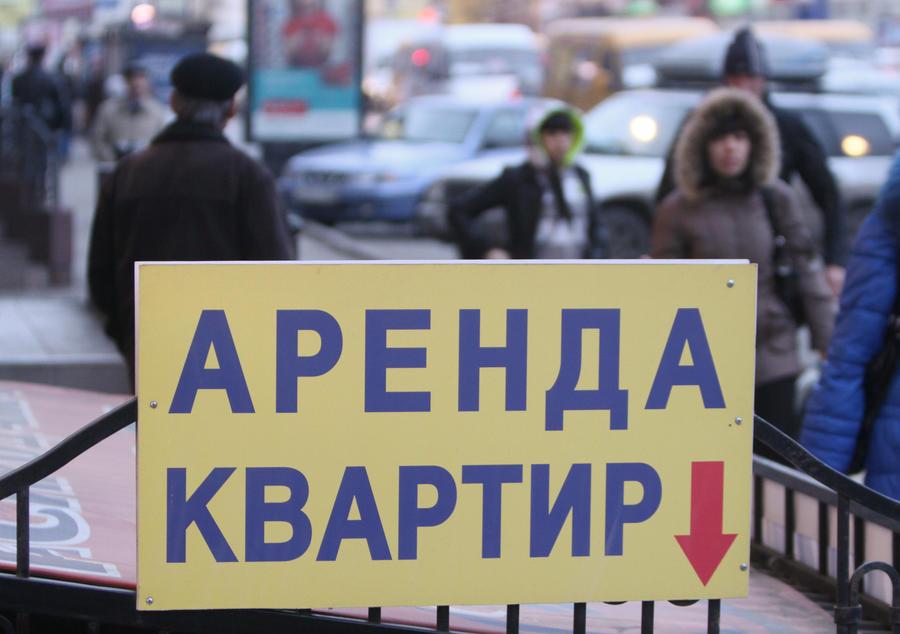 Российским очередникам сдадут квартиры за 10 тыс. рублей