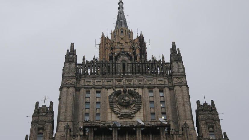 МИД РФ: Недееспособная власть в Киеве может представлять угрозу ядерной безопасности Украины