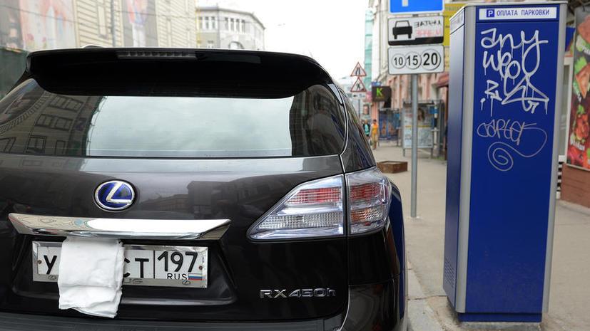 Неправильно парковаться в Москве можно будет бесплатно