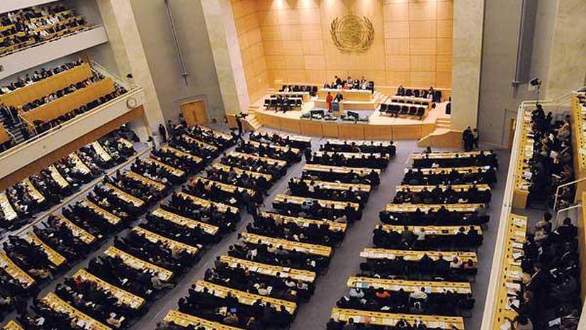 ВОЗ созовёт заседание экстренного комитета в связи с распространением вируса Зика