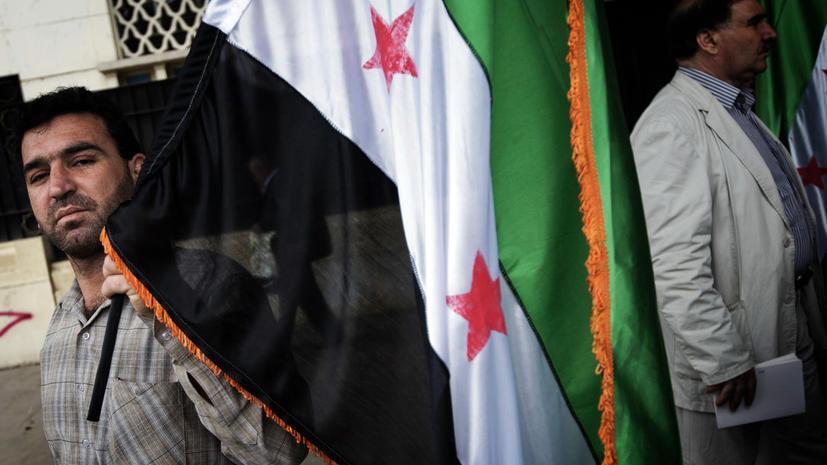«Друзья Сирии» обсуждают поставку броневиков противникам Асада