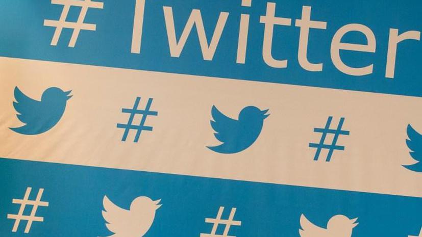 Ведомства США будут информировать акционеров через соцсети
