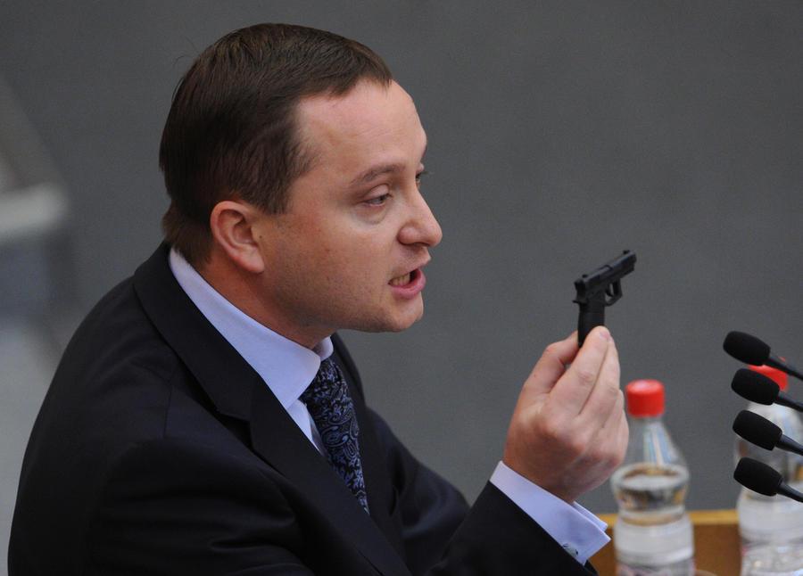 Депутат от ЛДПР подвергся нападению в Москве и был госпитализирован в бессознательном состоянии