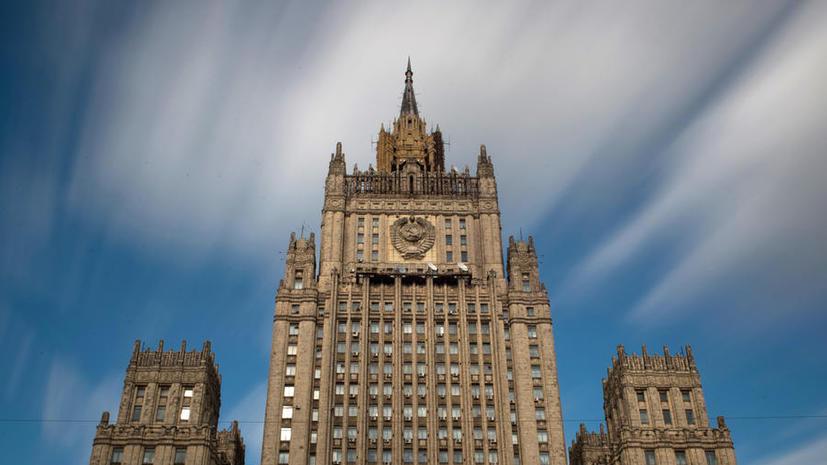 МИД РФ: Задержав британского журналиста, Киев продолжает порочную линию по пресечению деятельности неугодных СМИ