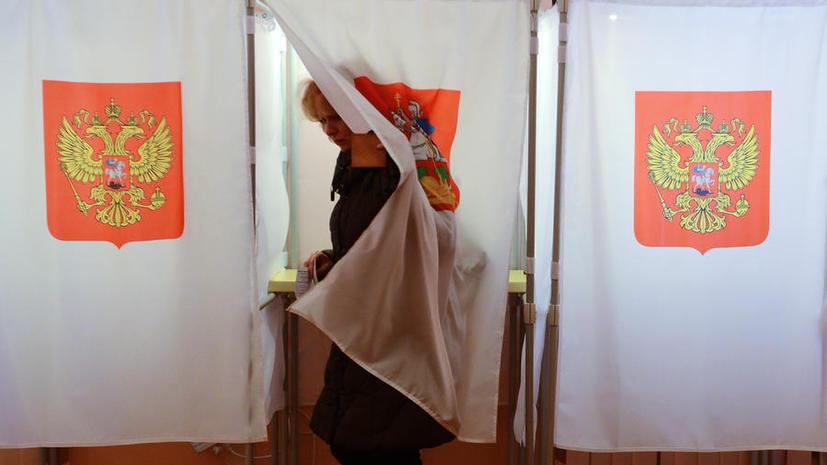 Конституционный суд: российские избиратели вправе оспаривать итоги выборов на отдельных участках
