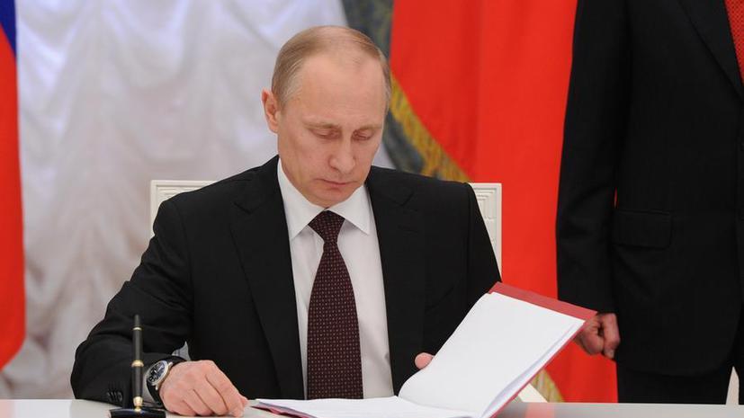 Владимир Путин подписал поправки о применении закона об ответных мерах на аресты имущества России