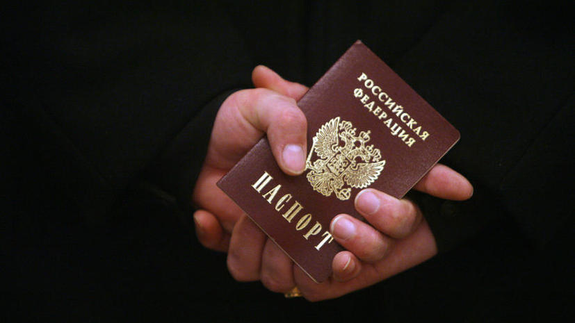 Около 15 тыс. жителей Крыма и Севастополя получили российские паспорта