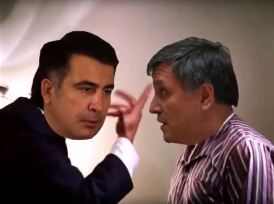 Мем дня: пользователи соцсетей высмеяли перепалку Арсена Авакова и Михаила Саакашвили