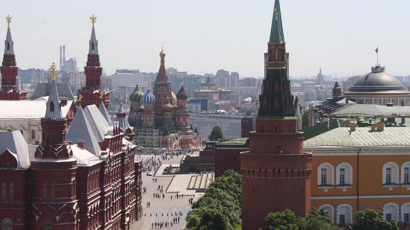 Немецкие СМИ: Россия положила конец мировому господству США